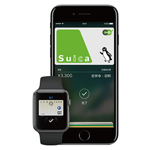 apple-pay-suica