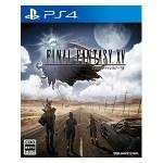 【悲報】ファイナルファンタジー15 PS4通常版、TSUTAYAで買い取り価格0円になるwwwwwwwwwwwwwwwwww