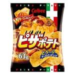 ジャガイモ不足でピザポテトなどが生産中止『ヤフオク!』で値段が高騰し5万3000円の出品に入札まで