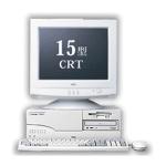KDDI、まさかの15インチCRT付き「PC-9821Ra43」をプレゼント急げ!!