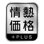 【朗報】ドン・キホーテ、50V型 4K対応液晶テレビを54,800円で発売