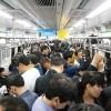 電車の中でスマホの照度最低にしてるやつwwwwwwwwwwwwwwwwwwwww