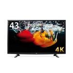 【朗報】LGの4Kテレビ買ったんだが思ってたよりずっと良かった