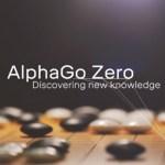アルファ碁「10万局以上のプロ棋士の棋譜を見ました」アルファ碁ゼロ「独学です」
