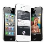 iPhone4SとかいうiPhone史上最高の端末