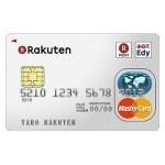 楽天カード、取扱高約3兆円 ついにクレジットカード業界で日本一になる