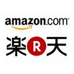 アメリカ「Amazon!」日本「楽天!」韓国「・・・」中国「・・・」欧州「・・・」