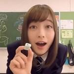【朗報】橋本環奈がぷっちょを食べさせてくれる「ぷっちょあーん4Dゴーグル」が凄い!