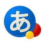 Google日本語入力を使ってる人「これはみかんなのかりんごなのか」って打って変換してみて
