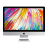 iMacが欲しいよう…iMacが欲しいよう…
