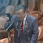 桜田大臣「パソコンは使わないけどスマホは便利だから1日に何回も使っている」