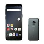 Galaxy S9がめっちゃ安いんやけどこれってええんか?
