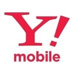 【至急】Y!mobileにMNPしたんだけど通信できない。詳しい人来てくれ