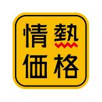 ドン・キホーテ「4:3」比率ディスプレイのAndroidタブレット(9,980円)を発売