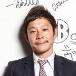 【悲報】ZOZOの前澤社長、退任へ