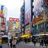 【画像】1971年の秋葉原が昭和丸出し