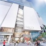 【朗報】11月22日、渋谷パルコに任天堂オフィシャルストアがオープン!!
