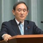 菅官房長官「すまん、桜を見る会の電子データは復元できない」