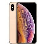 【朗報】ヨドバシ等がSIMフリーのiPhone XS を値下げして販売 お値段なんと税込74800円から
