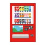 ワイの完全キャッシュレス化に唯一立ちはだかる自動販売機という存在