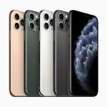 今iPhone 11 Pro買うのってセーフか?