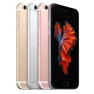 iPhone 6sが中古で6000円なんだが用途ある??