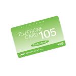 若者「テレホン…カード…?」
