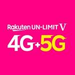 【朗報】楽天モバイルさん、5G使い放題プランを大手キャリアよりも71%も安くしてしまう