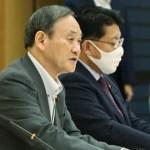 【電報】デジタル庁、マジで発足へ