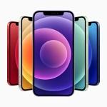 【朗報】iPhone12とiPhone12 miniに新色「パープル」追加
