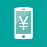 【朗報】日本の携帯料金、ahamoとかの20GBプランなら世界で2番目に安いと判明!