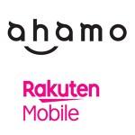 【朗報】ahamo × 楽天モバイルの組み合わせが最強すぎる