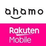 ahamoでiPhone 11を買うべきか…楽天モバイルでiPhone 12を買うべきか…