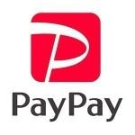 【朗報】PayPay、1000%還元