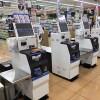 スーパーとかコンビニのレジを自動化する意味が分からないの俺だけ?