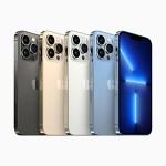 【急募】iPhone13 Proの色