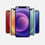 おまえら値下げ予定のiPhone 12購入する?