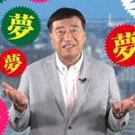 【朗報】夢グループのコードレス掃除機、43780円→10000円!