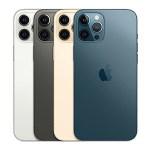 今iPhone 12 Pro Max買うのってあり?