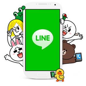 LINE-NEW-HEADER-664x374
