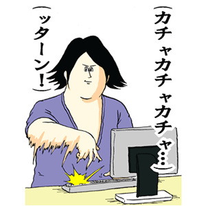 newsplus-1395933064-21のコピー