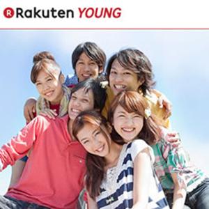 rakuten-young