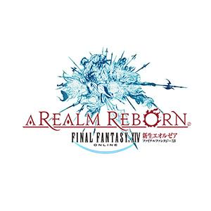 A_RealmReborn_JP_6k_Master白