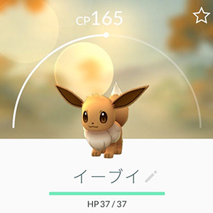 How-to-control-Eevee-revolution