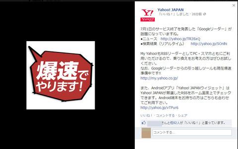 l_yuo_reader_iko_01