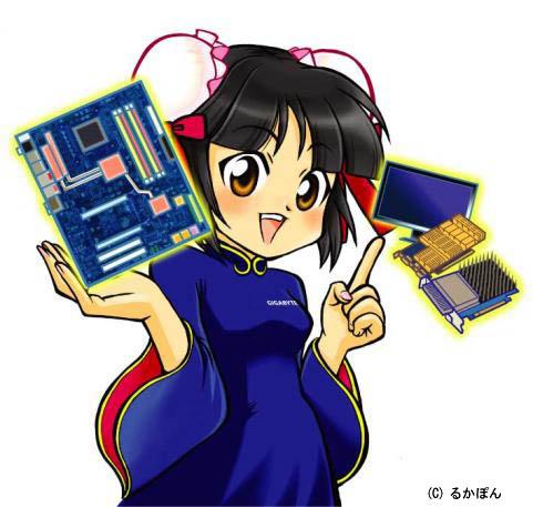 yajiuma_1