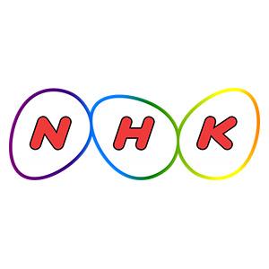 nhk-logoのコピー
