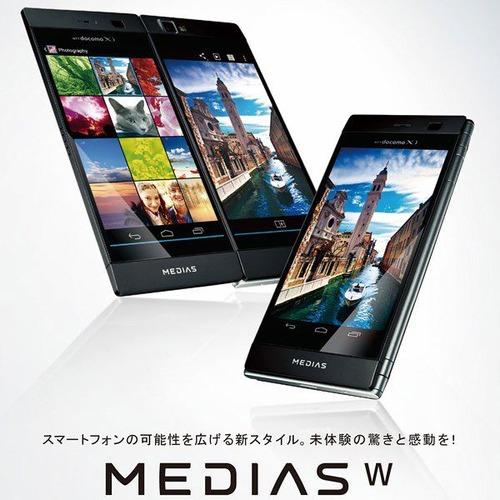 NEC-Medias W-01
