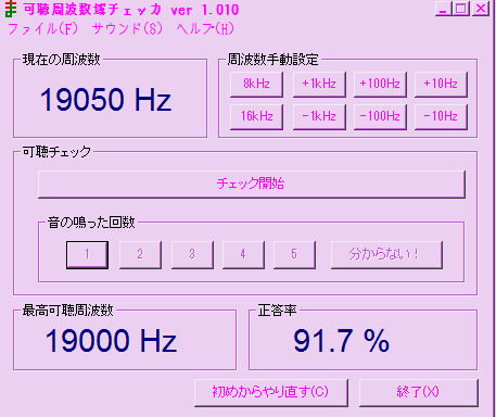 org5390474