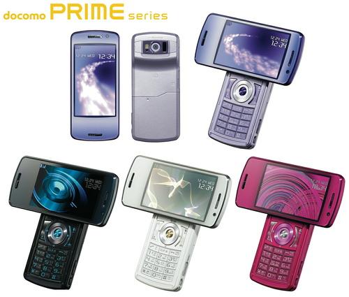 20081124_399839